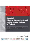 Effective Social Contracting for HIV Service Delivery in Thailand
